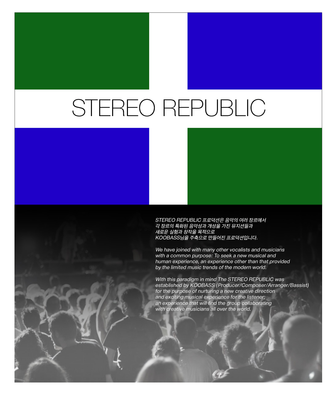 about_stereo_republic